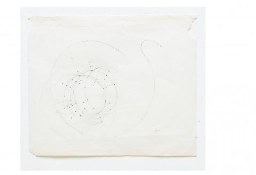 Vorstudie zur Nukleosynthese der Chemischen Elemente I - Artist Bjoern Dressler